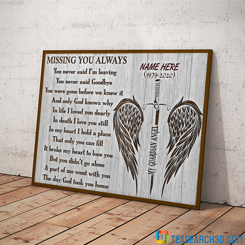 Personalized custom name heaven missing you always poster